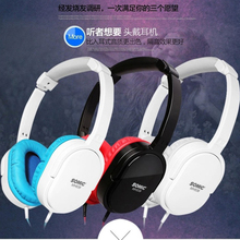 Somic MH539 music headphones, computer phone universal headset with microphone can listen to music and talk