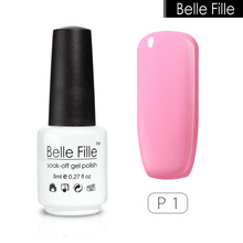 UV Nail Gel Polish Pink Nude Brown color Gel Nail Polish for French Manicure Soak Off Gel Lacquer vernis semi permanent 8ml