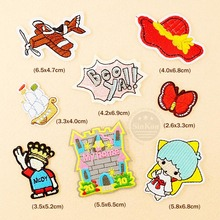 Aircraft Sailing Butterfly DIY Iron On Patch Embroidered Applique Sewing Patches Clothes Stickers Garment Apparel Accessories