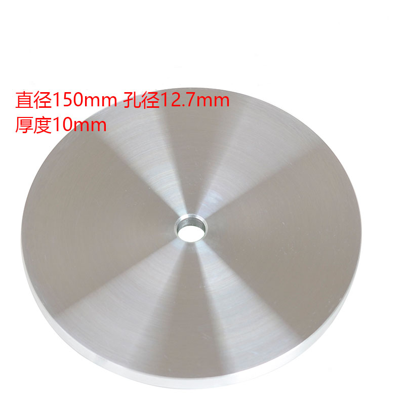"Free Shipping Gemstone Faceting Machine Disc Gemstone Faceting Machine Accessory 6"" Diamond Disc Gemstone Polishing Disc"