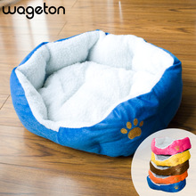 Puppy Dog Beds! Hot Sale! Beds For Dogs/Cats/Rabbits [Size-M ] 46*42*14cm -5 Colors Pet Basket