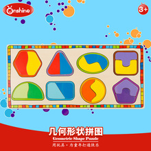 Onshine Wooden Square Shape Puzzle Toy Montessori Early Educational Learning Kids Toy Gifts Puzzles & Magic Cubes Toy(China)