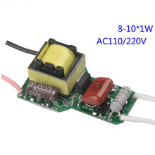 Silicon controlled Dimming Power for LED ceiling lighting 8-10*1w power driver 10pcs(China)