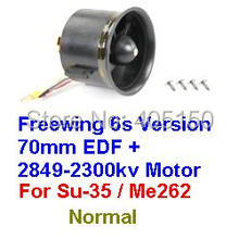6s Version 70mm Ducted Fan + Motor for Freewing Radio Controlled Jets, Free Shipping