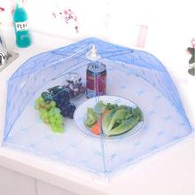 2016 Umbrella Style Food Covers Anti Fly Mosquito Meal Cover Hexagon Gauze Table Food Cover Kitchen Cooking Tools