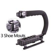 U-Grip Triple Shoe Mount DSLR rig 5D2 handheld camera stabilizer DV steadicam smartphone mobile video steadycam camcorder rigs