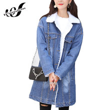 WNEEDYM Loose Female Jeans Coat Girls Outwear Women Denim Long Cashmere Thicker Section Lambs Wool Jackets Amp Plus Size LWY55(China)