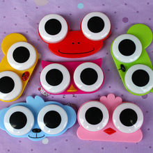 1PCS Sweet Cartoon 3D Big Eyes Contact Lenses Box & Case Owl Frog Animal Shape Contact lens Case Free Shipping(China)