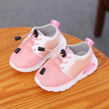 Buy New Children Shoes Girls Boys Sport Shoes Antislip Soft Bottom Kids Fashion Sneaker Comfortable Breathable Mesh for $6.56 in AliExpress store