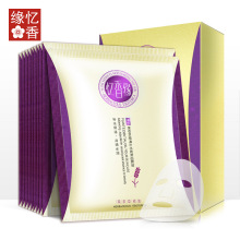 Buy YiXiangYuanLavender essential oil hydrating lubrication moisturizing 10 piece boxed invisible mask