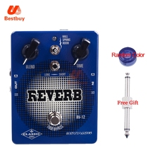 Biyang New RV-12 Tri Mode Reverb Classic Series True Bypass Brand With Free Connector