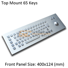 64 keys Top Panel Mount stainless keyboard with mechanical trackball, metallic industrial keyboard, standard kiosk keyboard