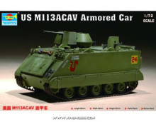 Trumpeter 07237 1/72 US M113 ACAV Armored car