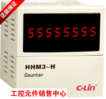 Xin tablets high speed reversible counter / Meters HHM3-H 8-digit display AC220V
