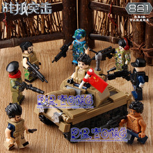 DR.TONG DLP9059 8 IN 1 Warriors MILITARY Tank Soldier Creator Army Navy Marines Building Blocks Figures Bricks Toys Gifts(China)