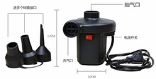 200W Electric inflator pump Portable Air pump special for Inflatable boat / bed / sand pool(China)