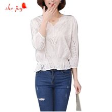 Spring New Women Cotton Long Sleeve Tops Blouse V Neck Lantern Sleeve Casual Blouses Shirt Short High Waist Pullover Clothings