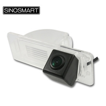 SINOSMART HD Special Car Rearview Parking Reverse Camera for Skoda Rapid for License Plate Lamp Hole(China)
