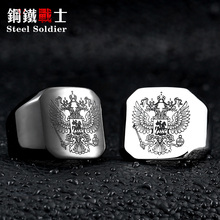 double eagle russian stainless steel ring for men fashion high quality coat of arms of the Signet biker Ring(China)