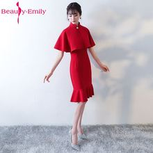 Beauty-Emily Red Stain Lace Short Bridesmaid Dresses 2017 Knee Length Mermaid Sexy Wedding Party Prom Dresses with Jacket Zipper(China)