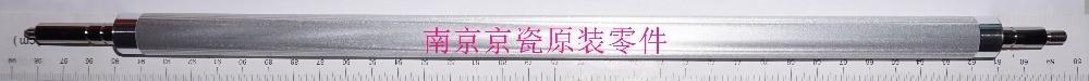 New Original Kyocera ROLLER MAGNET for:TA2552ci 3252ci<br>