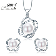 Dainashi 2017 Top Quality Trendy Cross 925 Sterling Silver Jewelry Sets Pendant Necklace & Earring Pearl Pendant Earrings(China)
