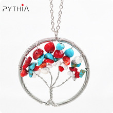 Pythia Silver Plated Natural Gravel Gemstone Winding Round Shape Beads Tree of Life Hearling Ponit Chakra Stone Pendant Jewelry