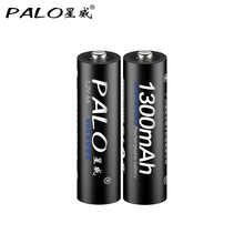 PALO Brand Original 2pcs/lots 1.2V NI-MH AA 2A 1300mAh Battery Rechargeable Batteries 2A Pre-charged Bateria For camera toys