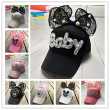 2017 new fashion Spring and Autumn Children 's Hat baby Girl' s Super cute Bowknot Lace Mesh Baseball Cap kids Hat beaies(China)