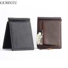 GUBINTU Leather Men  Money Clip Luxury Famous Brand  Wallets And Purses Male Vintage Clamps For Money--BID066 PM49