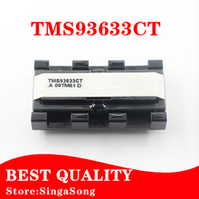 Free Shipping New TMS93633CT Inverter Transformer 5Pcs/Lot(China)