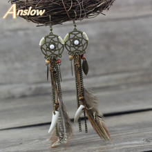 Anslow Fashion Jewelry Hot Sale Design Hexagram Dreamcatcher Drop Earrings Leaves Feather Ivory Women Drop Tassel Earrings(China)