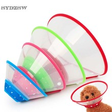 SYDZSW Pet Grooming Accessories Newly Colors Edge Dog Elizabethan Collar for Cats Chihuahua Dogs Puppy Collars Prevent Bite Lick(China)