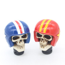 1X Dongzhen Dsg Cool Resin Gear Shift Knob Skull Gear Knob Skeleton Helmet Lever Transmission Car Truck Auto Shift Lever Knob