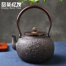 Environmental Cast Iron Teapot Set Japanese Tea Pot Kettle 1250ml Drinkware Kung Fu Infusers Cooking Tools