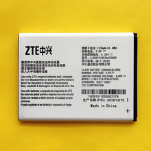 Newest Original Phone Battery For ZTE Blade QLux Q Lux A430 Beeline Pro Li3822T43P3h675053 2200 mAh High Quality Tracking Code