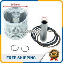 HH130 dirt bike atv 56mm 56.5mm CG125CC CG125 56 Piston kit ring 15mm 15 set for LF ZS LC Lifan loncin air cooled Engine part