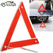 Auto Car Red Warning Safety Emergency Reflective Warning Triangle Portable to Carry Raise Sign Prevent Rear(China)