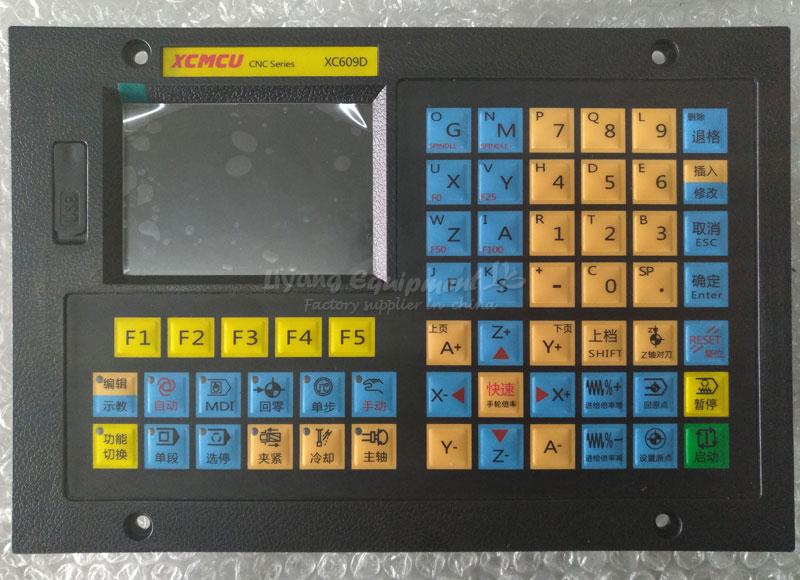XC609D (4)