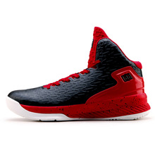 Men's Basketball Shoes Athletic Sneakers For Men Sport Shoes Professional Sneakers Basketball Boots AI Retro Basketball Shoes