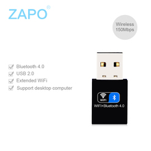 ZAPO Mini Bluetooth 4.0 USB Adapter Add 2.4G WIFI 150Mbps Wireless 802.11n/g/b Network Card For Windows Linux Android Systems(China)