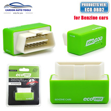 Easy to Use Eco OBD2 Economy Chip Tuning Box 15% Fuel Save Lower Emission EcoOBD2 Benzine Green Keep Remaping