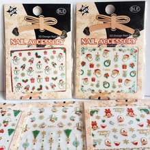 HOT !! Christmas Nail Sticker ( Gift Box,Ornament,Snowflakes,Snowman) Nail Art Decoration Dairy Deco Manicure 49-60 mix designs