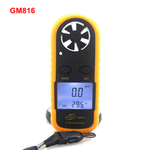 Digital Hand-held Wind Speed Gauge Meter GM816 30m/s (65MPH) Pocket Smart Anemometer Air Wind Speed Scale Anti-wrestling Measure(China)