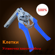 Clip Pliers repairing Animal wire Cages Tie cage clamp Cage installation pliers Chicken Rabbit Birds Quail Cage installation
