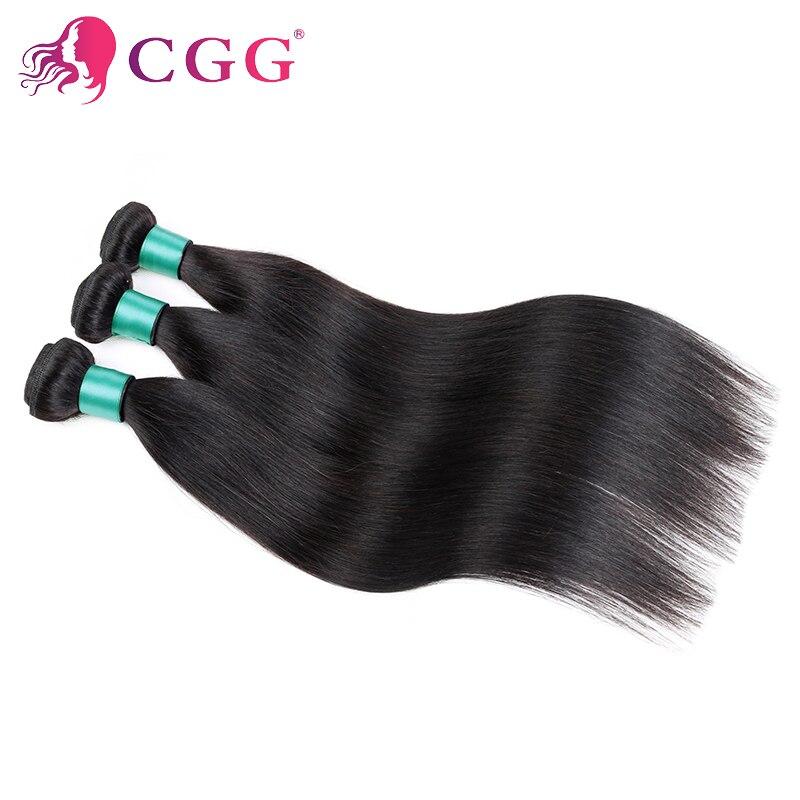 7A Peruvian Virgin Hair Straight 3 bundles Peruvian Straight Virgin Hair Unprocessed Virgin Peruvian Hair Cheap Human Hair Weave<br><br>Aliexpress