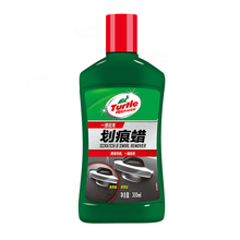Car Styling Remove Scratch Car Polish polishing Car Wax Repair Kit Hard Wax Paint Care fix it pro peinture auto ferramentas(China)