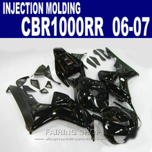 Cbr1000rr 2006 2007 Black Fairings For Honda cbr 1000rr 06 *07 ( Injection molding ) fit Fairing kit C41