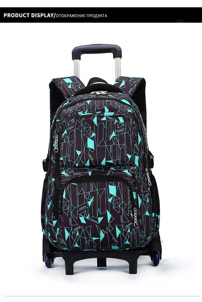 school bag 118