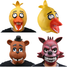 2016 New Hot Game Five Nights At Freddy's Chica Foxy Fazbear Cosplay Full Latex Soft Mask Headgear Five Nights At Freddy Figure(China)